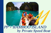 PP Island and Maya Bay and Bamboo Island