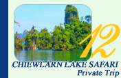 Chewlan Lake Safari Tour