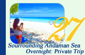 Surrounding Andaman Sea by Speed Boat 2 days 1 Night