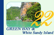 Green Bay and White Sandy Island
