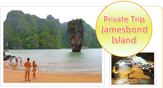 Private Trip Jamesbond Island