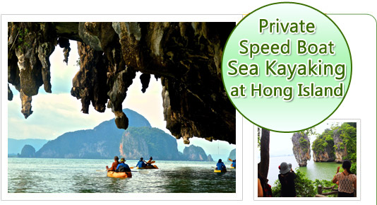 Private Speed Boat to Sea Kayaking at Hong Island