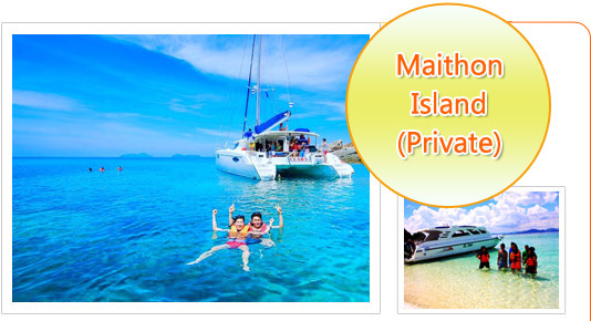 Maithon Island Private